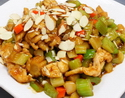 almond chicken